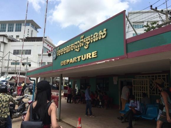 カンボジアからタイ国境越え