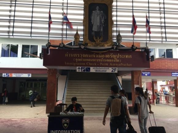 カンボジアからタイ陸路移動