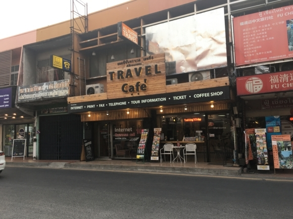 f:id:l-traveler-lovetabi:20170825062953j:plain