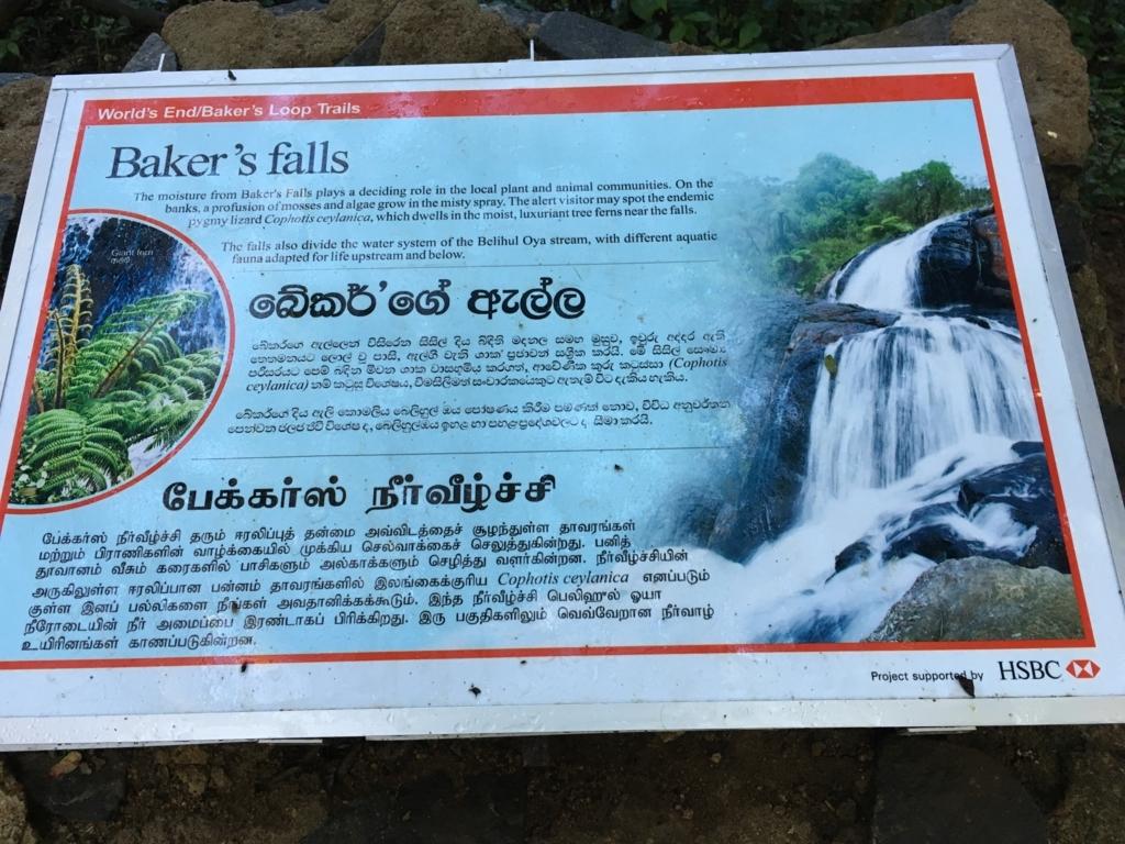 f:id:l-traveler-lovetabi:20171006221617j:plain