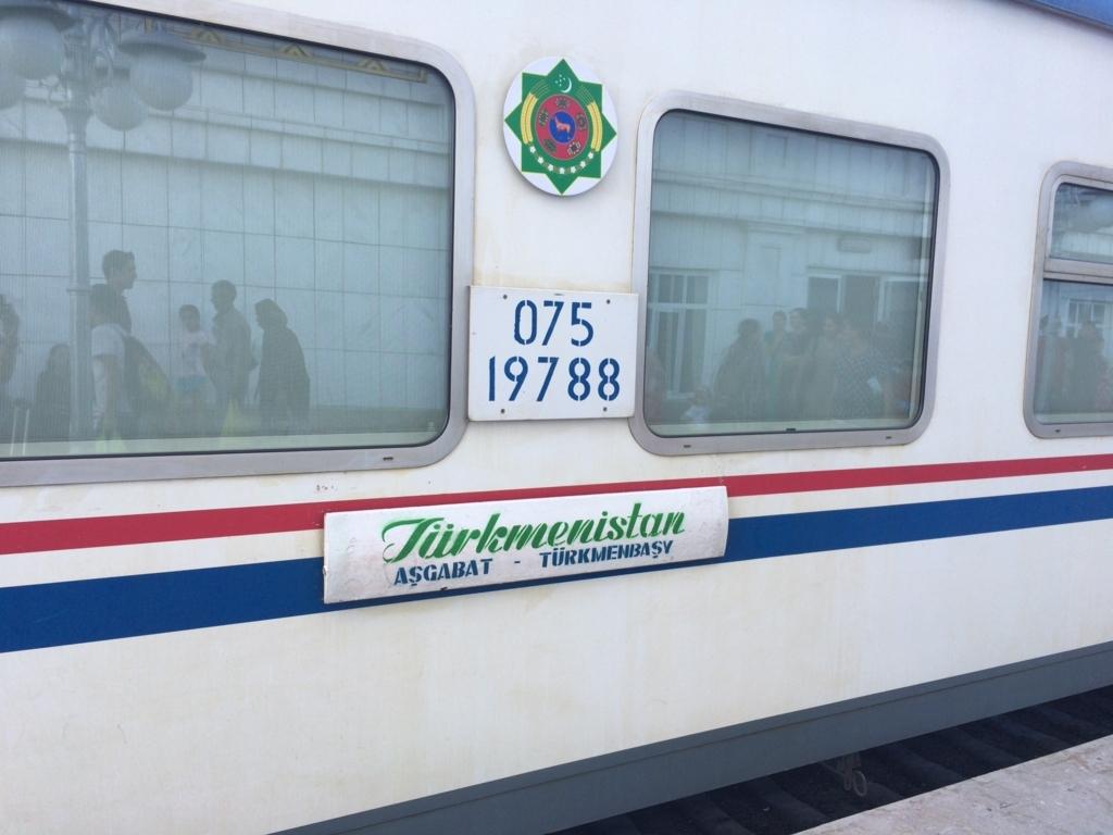 アシガバート駅からトルクメンバシ駅