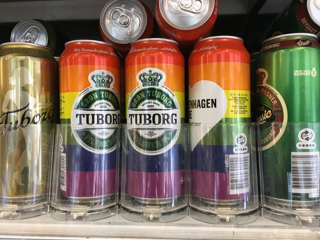 コペンハーゲンセブンイレブンビール