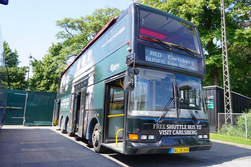 カールスバーグ バス