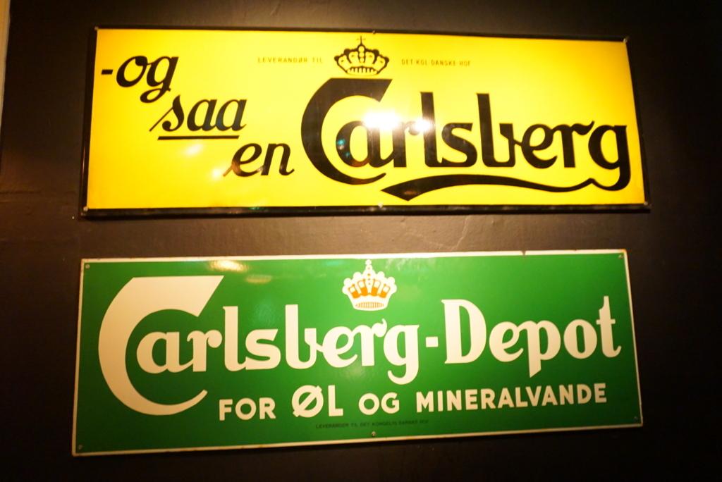 デンマーク カールスバーグビール工場