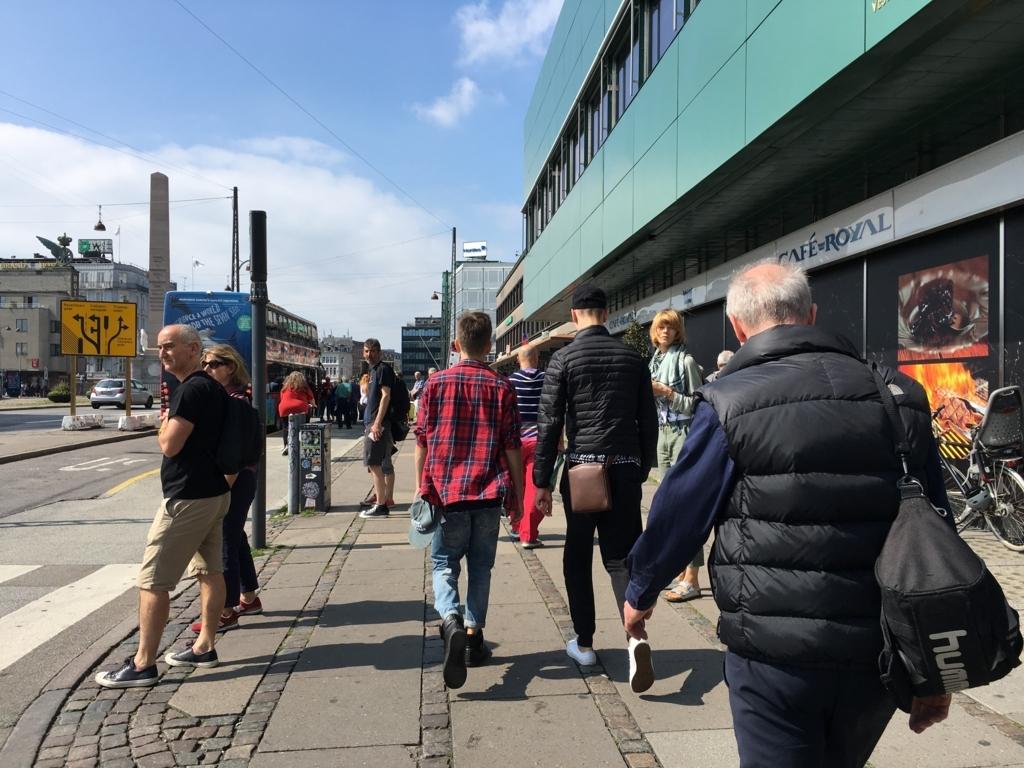 コペンハーゲン カールスバーグ工場 バス乗り場