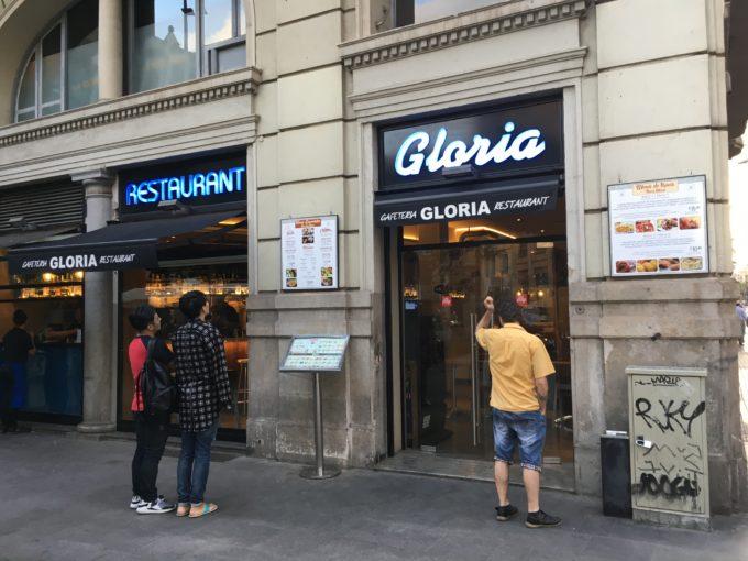 バルセロナレストラン