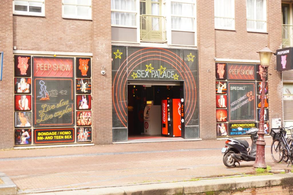 アムステルダム夜遊び