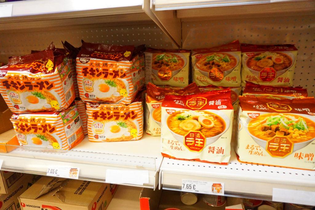 ブリュッセル日本食スーパー