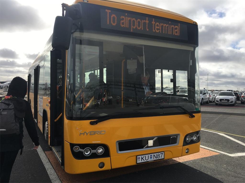アイスランドレンタカー無料バス