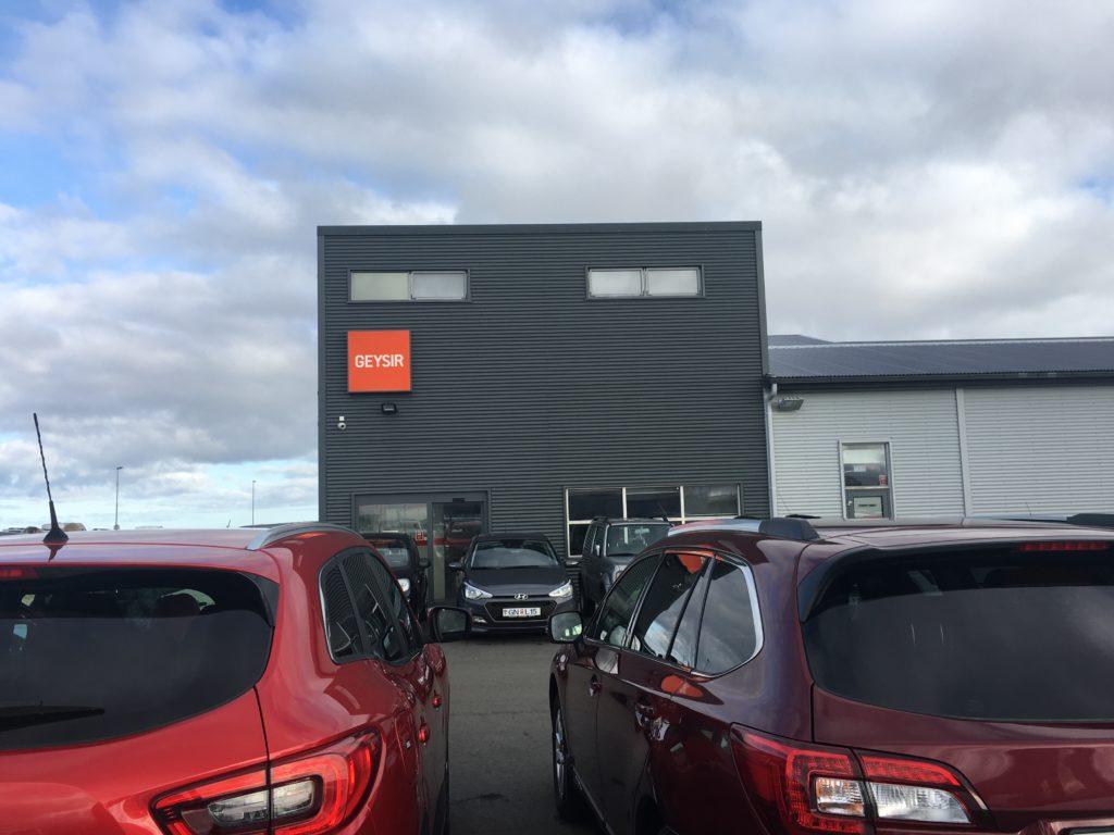 アイスランド空港ロッカー