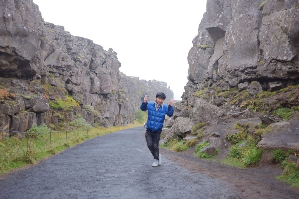 アイスランド裂け目