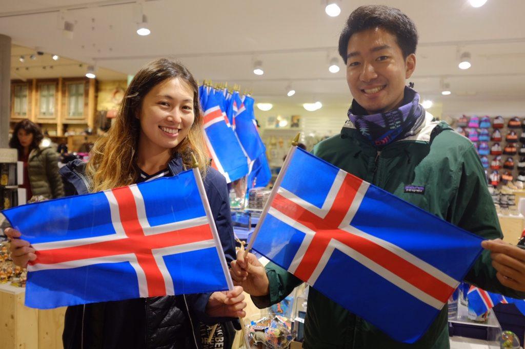 アイスランドお土産