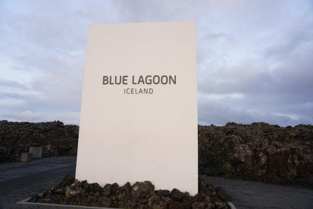 アイスランドブルーラグーン