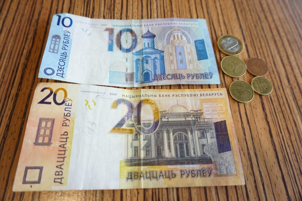 ベラルーシ通貨硬貨