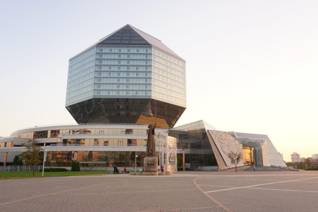 ミンスク図書館
