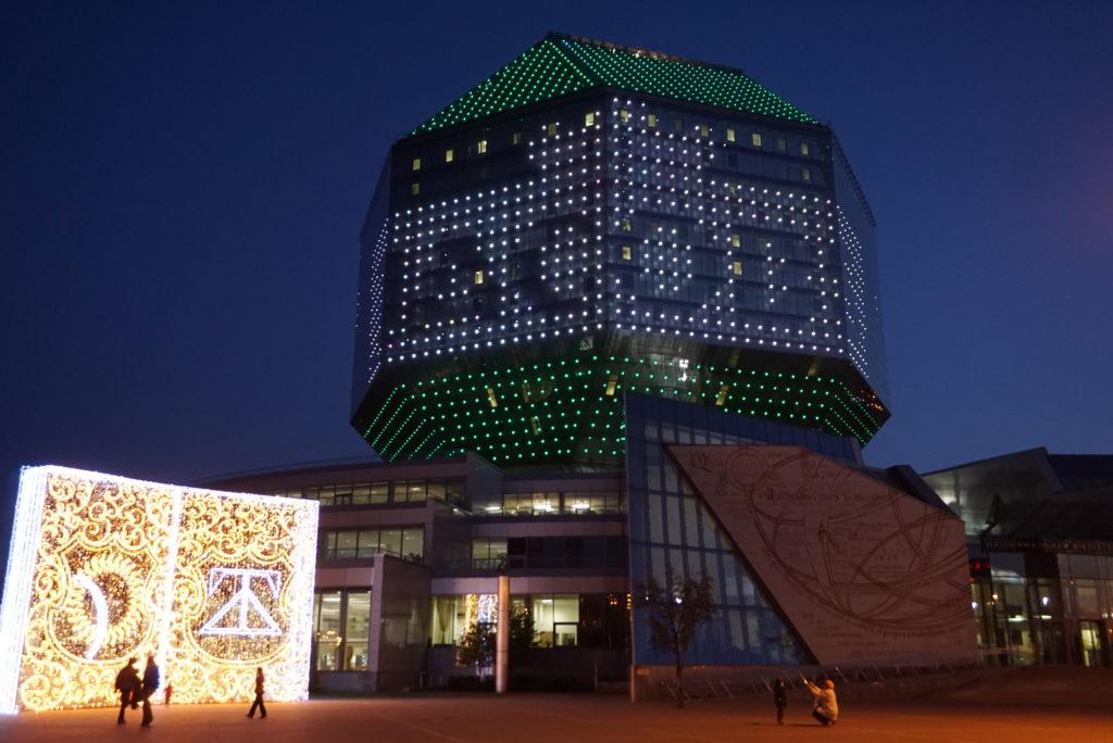 ミンスク図書館ライトアップ