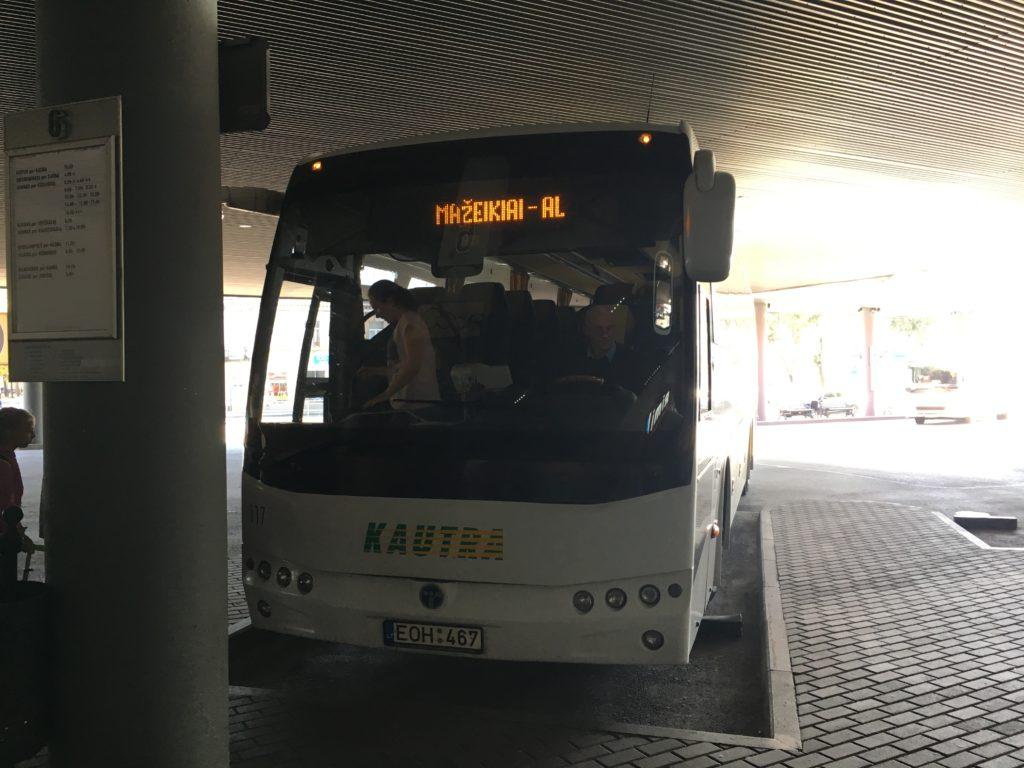 シャウレイバスターミナル
