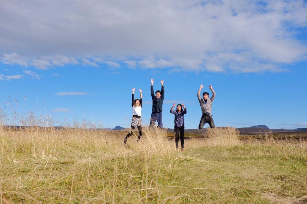 アイスランド旅行ブログ