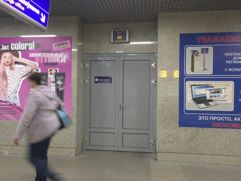 ミンスク駅ロッカー