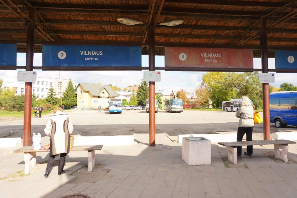 トラカイバスターミナル