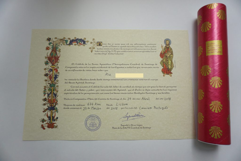 スペイン巡礼証明書