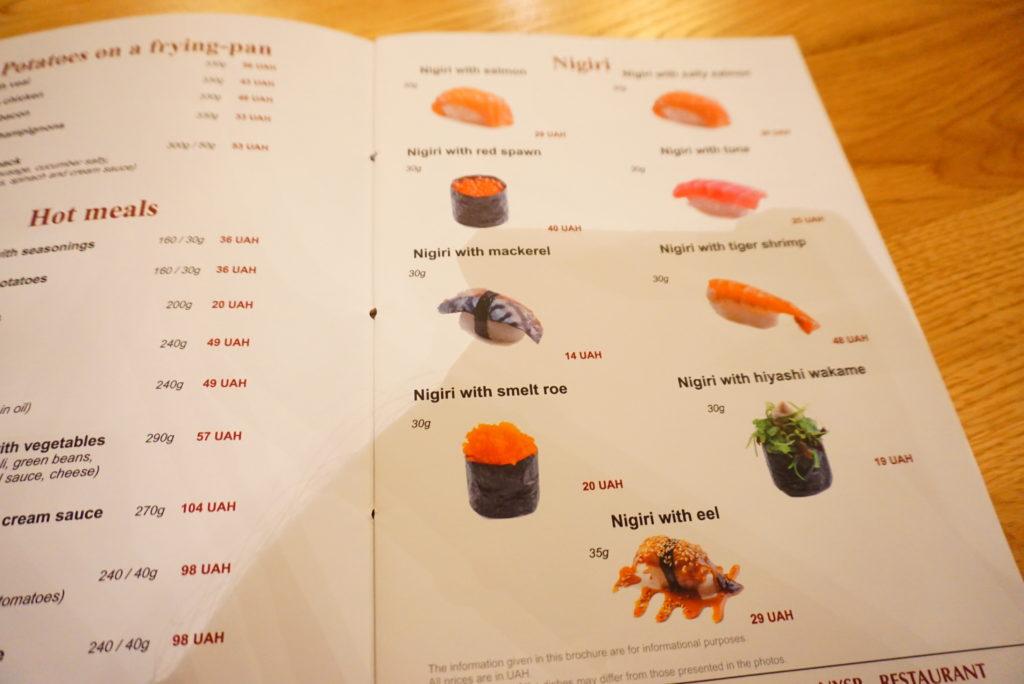 リヴネ お寿司