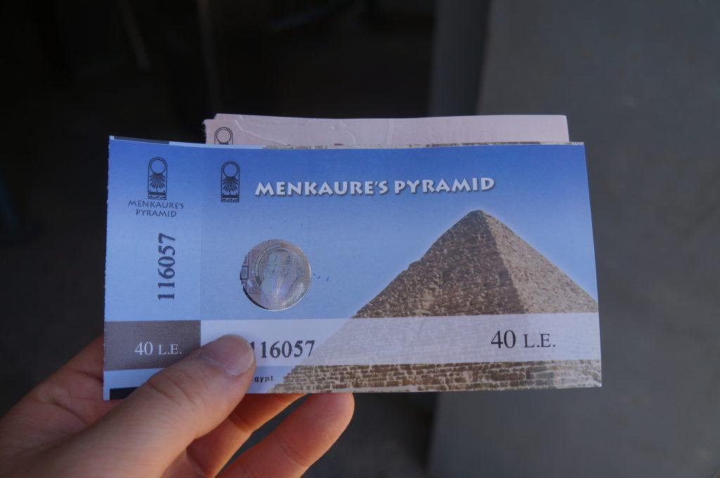 ピラミッド 入場料