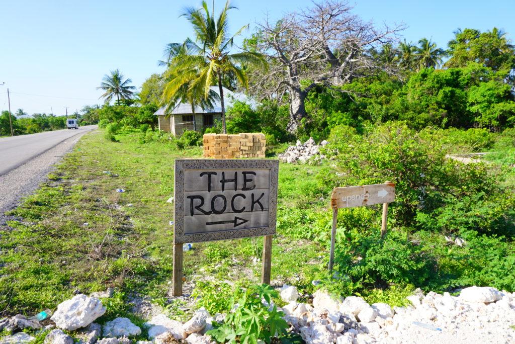 ザンジバル the rock