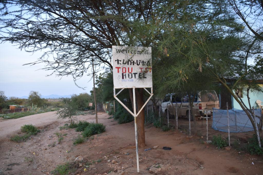 エチオピア 民族巡り 宿
