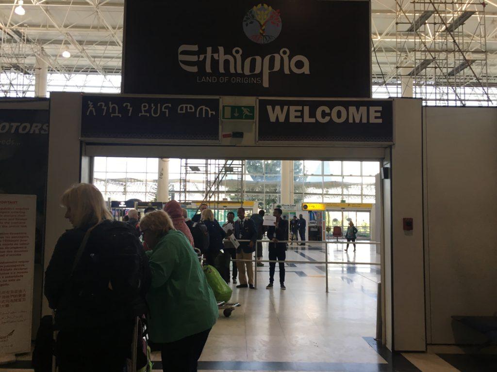 アディスアベバ空港