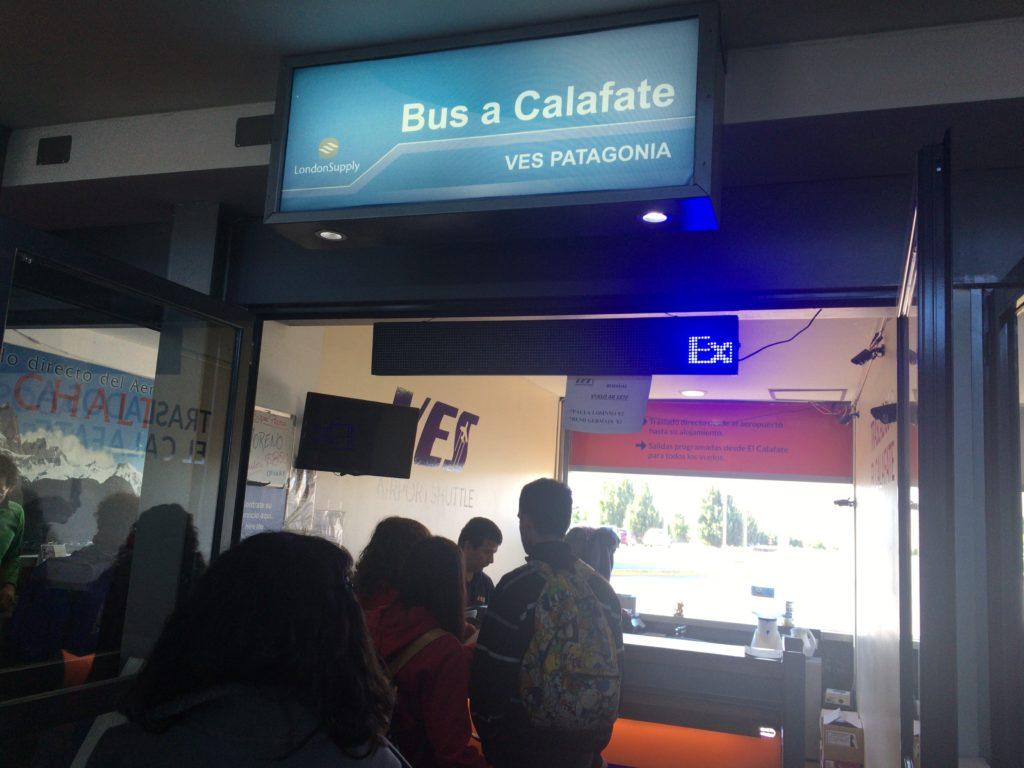 エルカラファテ空港