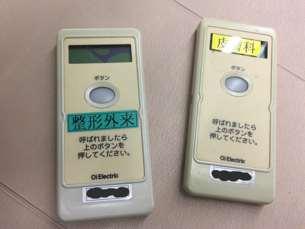 東京エクストリームウォーク100 ケガ